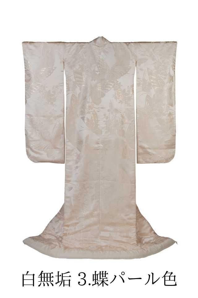 Shimomuku Kimono No.18
