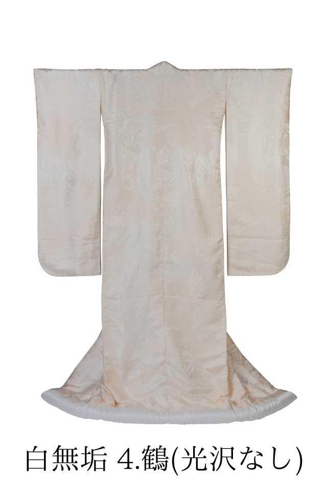Shimomuku Kimono No.19