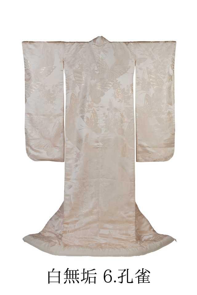 Shimomuku Kimono No.17