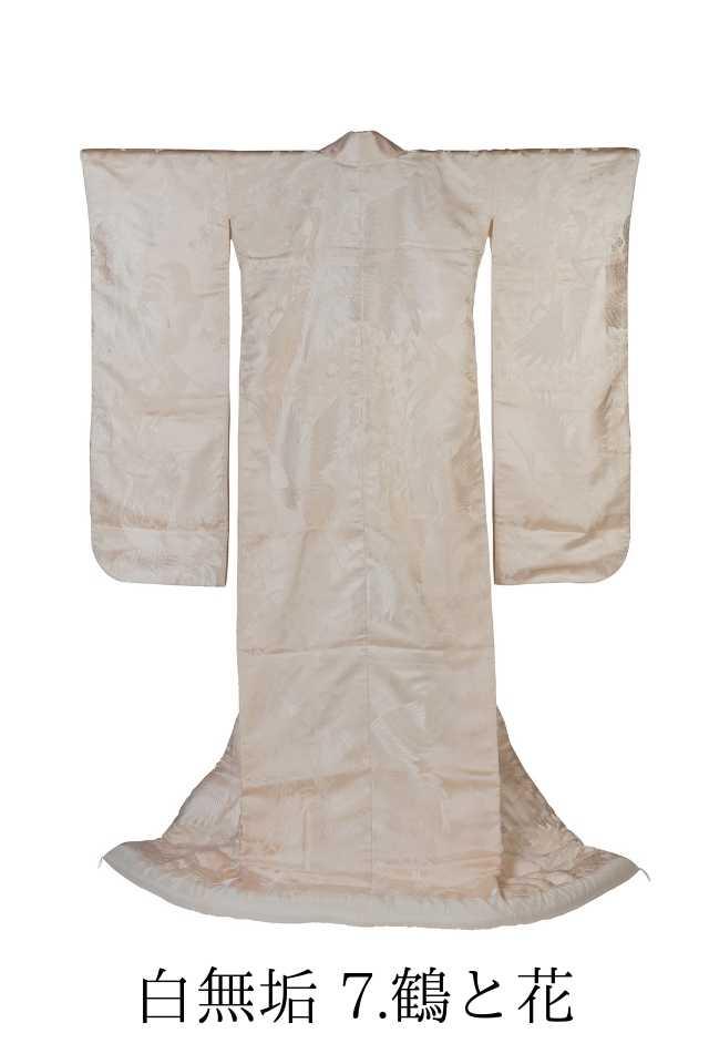 Shimomuku Kimono No.22