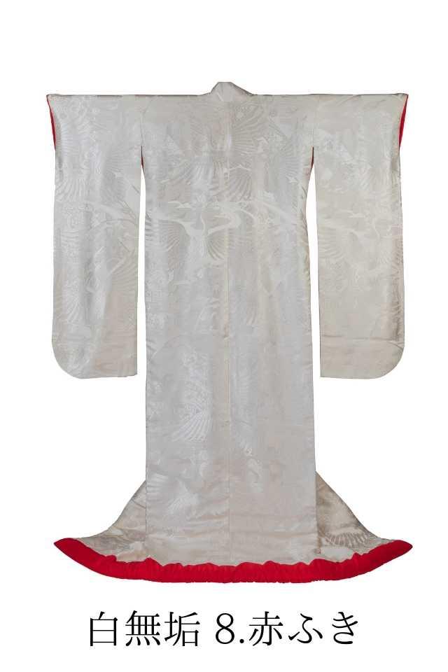 Shimomuku Kimono No.23