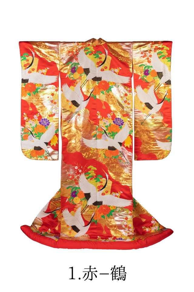 Kimono No.1