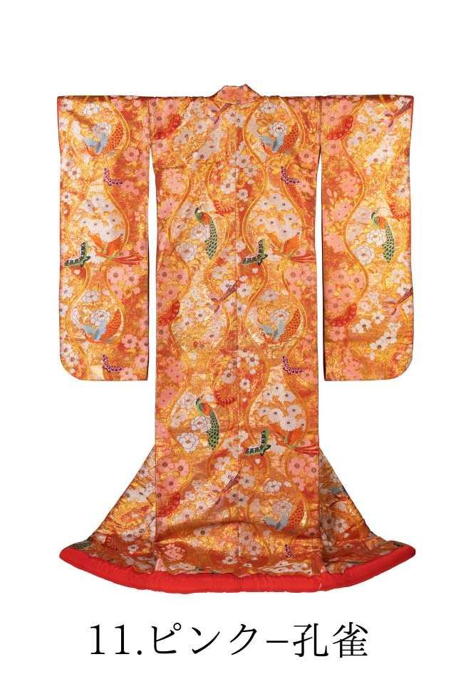Iro Uchikake Kimono No.11