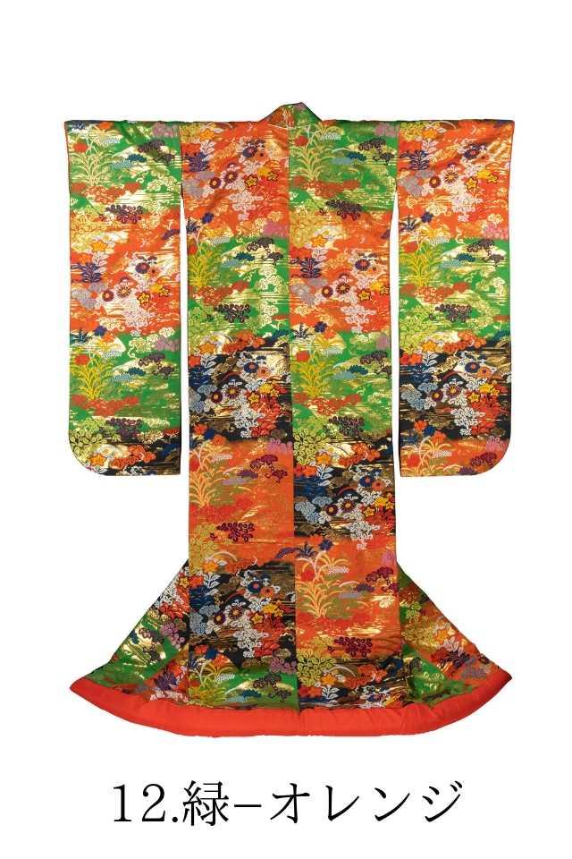 Iro Uchikake Kimono No.12