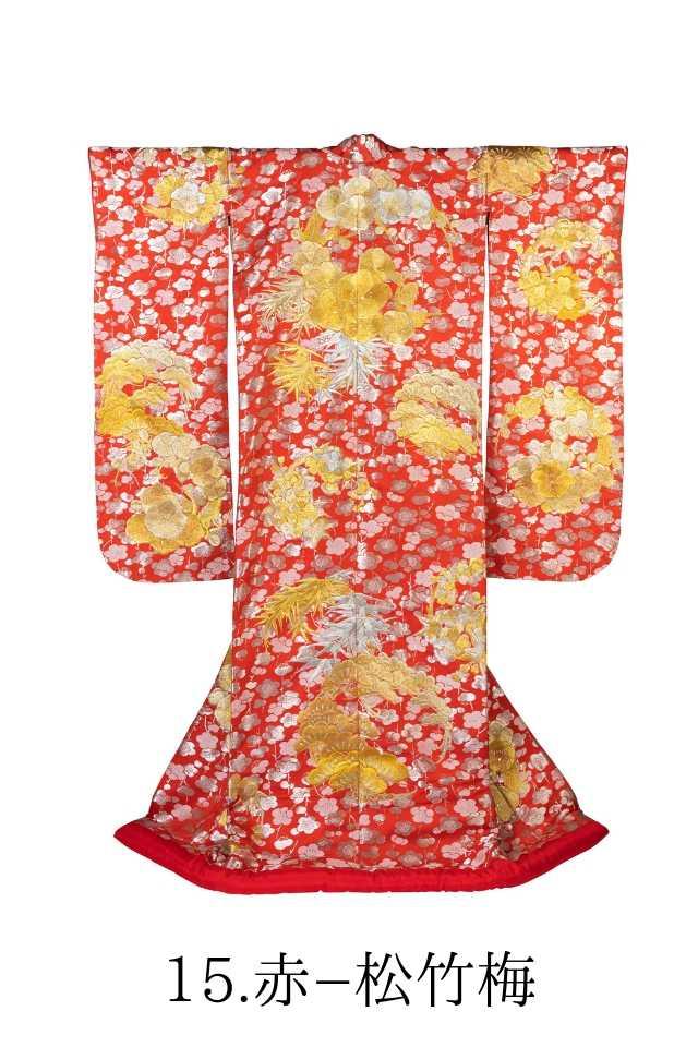 Iro Uchikake Kimono No.15