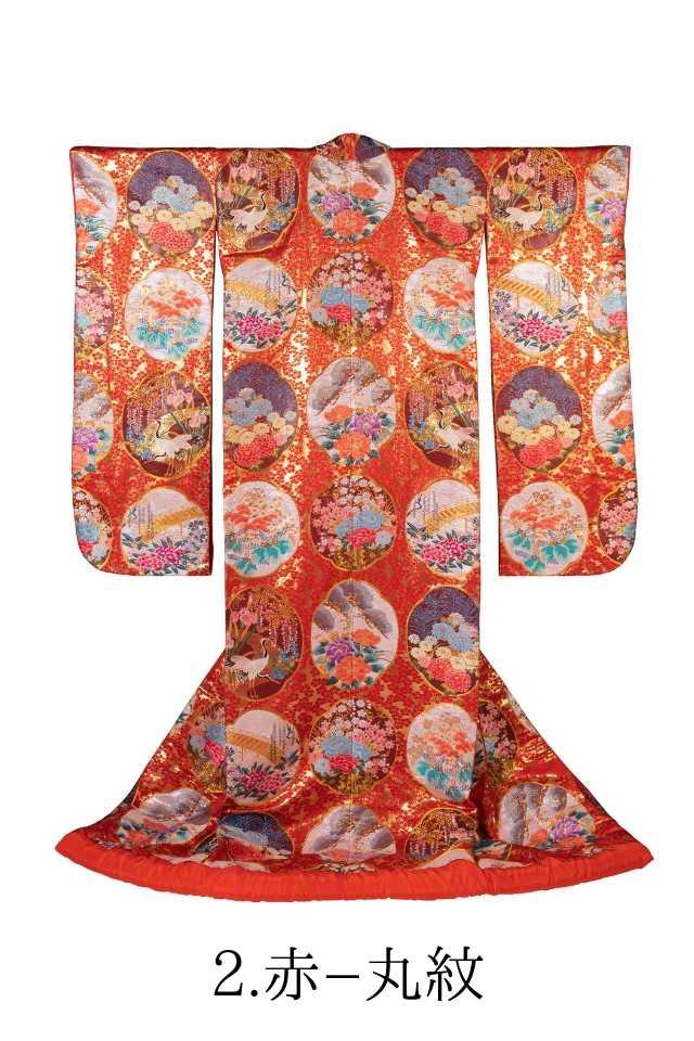Kimono No.2
