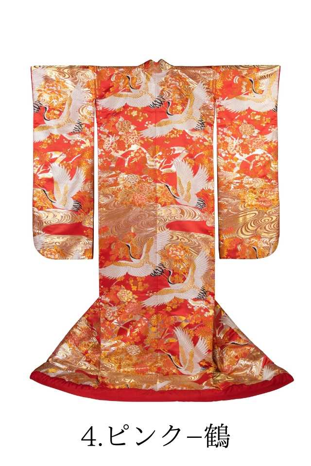 Iro Uchikake Kimono No.4