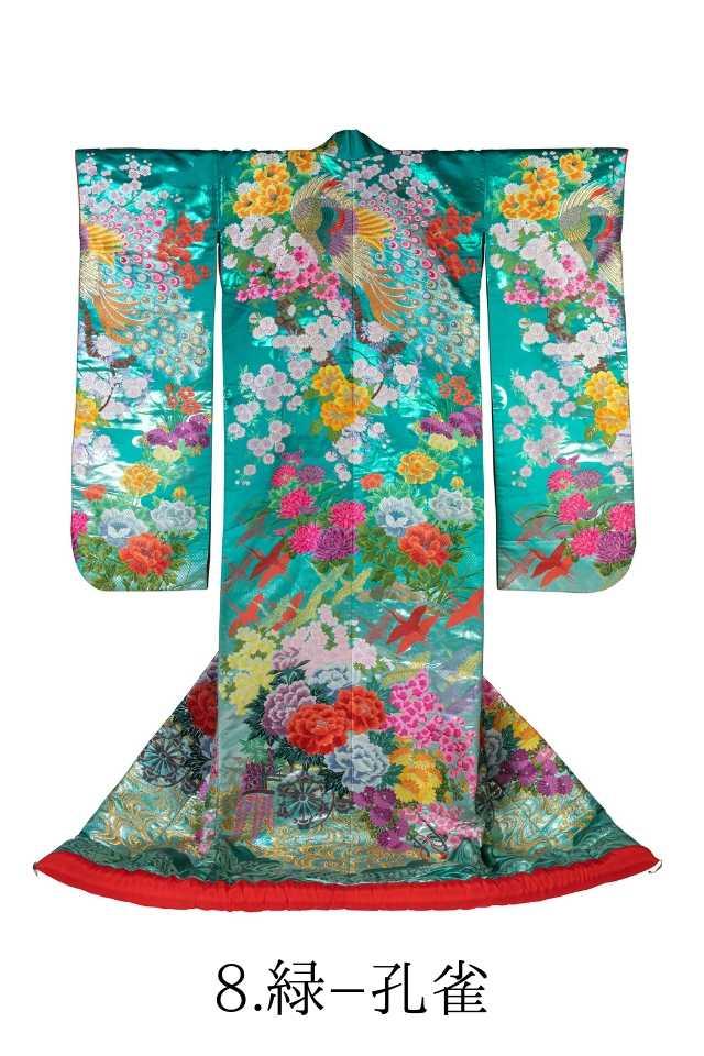 Iro Uchikake Kimono No.8
