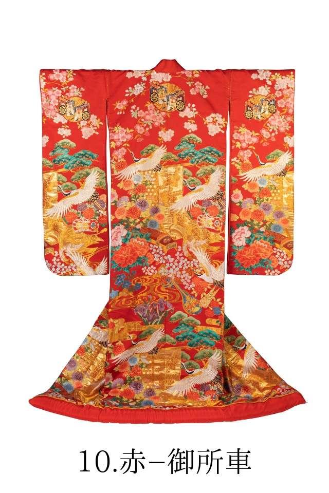 Iro Uchikake Kimono No.10