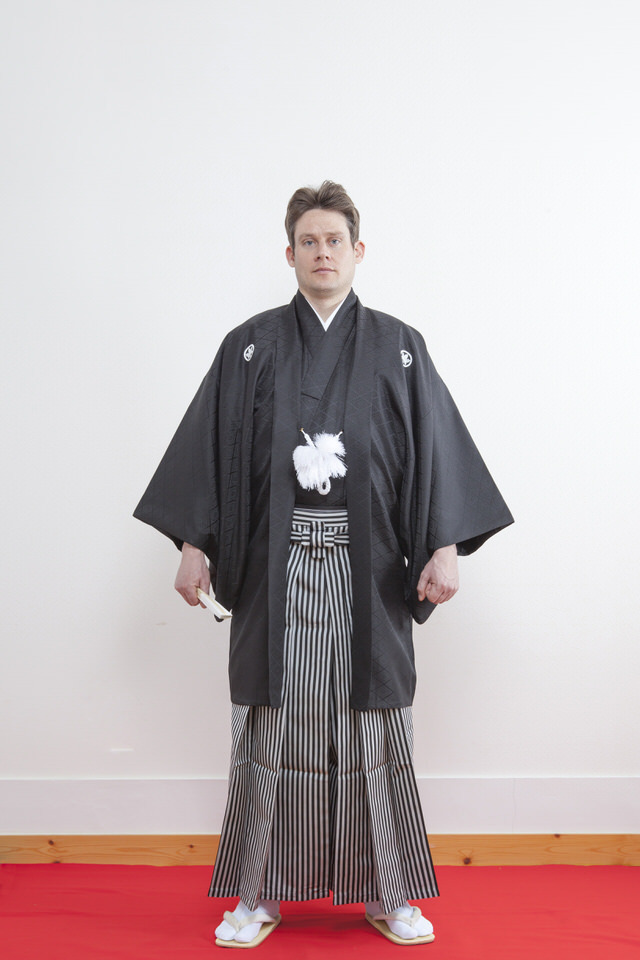 Montsuki Haori Hakama